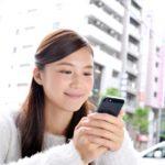 夜に働く人の便利アプリをご紹介!!(iphone専用)